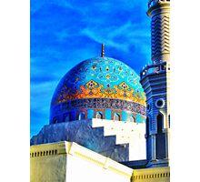 Kompleks Islam Al-Bukhary, Dome Details, v.5 Photographic Print
