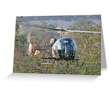 Mash Helicopter Greeting Card