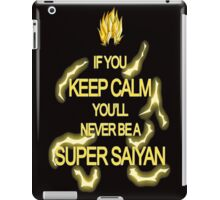 IF YOU CALM SEIYA iPad Case/Skin