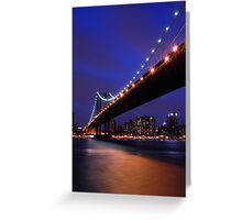 Blue Sky New York Greeting Card