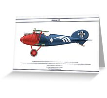 Albatros D.V Jasta 15 - 3 Greeting Card