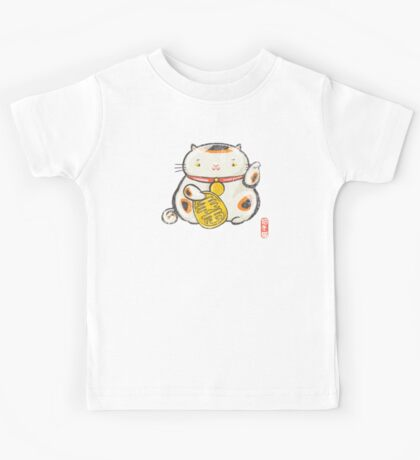 ManekiNeko [Special Lucky Toy Box] Kids Tee