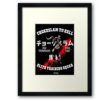 Chokeslame Elite Training Squad Framed Print