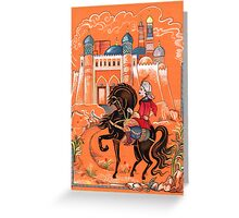 Prince on horse.  Greeting Card