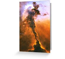 Eagle Nebula One Greeting Card