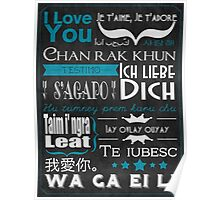 I Love You {Blue} Poster