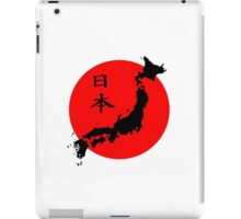 Japanese Flag iPad Case/Skin
