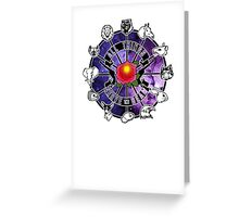 All Things Serve The Beam  Greeting Card
