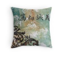 A Fine Beginning Throw Pillow