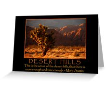 Desert Hills Greeting Card
