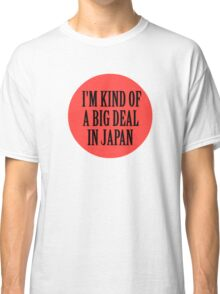 Big in Japan China Funny Cool Music Rock Pop Classic T-Shirt