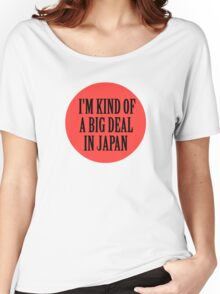 Big in Japan China Funny Cool Music Rock Pop Women's Relaxed Fit T-Shirt