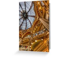 Galeries Lafayette, Paris 2 Greeting Card