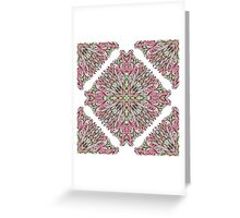 Geometric pattern with hand drawn ornamental rectangles Greeting Card