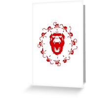 Army of the 12 Monkeys Greeting Card
