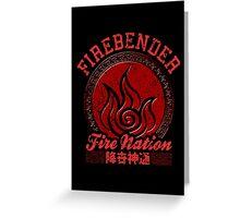Firebender Greeting Card