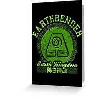 Earthbender Greeting Card