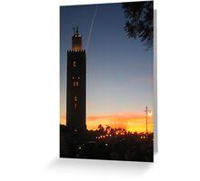 marrakech Greeting Card