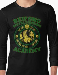 Beifong Metalbending Academy - Green & Gold Long Sleeve T-Shirt
