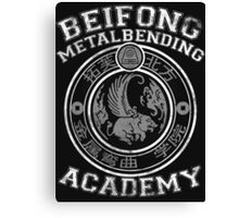 Beifong Metalbending Academy - White & Silver Canvas Print