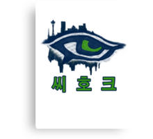 Seahawks Eye in Korean - 씨 호크 (SSH-000009) Canvas Print