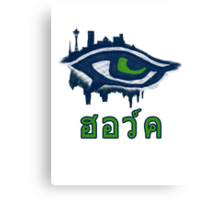Seahawks Eye in Thai - ฮอว์ค (SSH-000010) Canvas Print