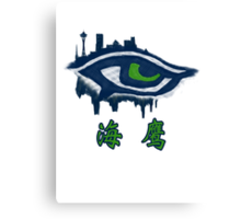 Seahawks Eye in Chinese - 海鹰 (SSH-000011) Canvas Print