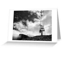 Gletscher Greeting Card