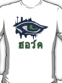Seahawks Eye in Thai - ฮอว์ค (SSH-000010) T-Shirt