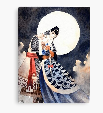 Good Night, My Knight Canvas Print