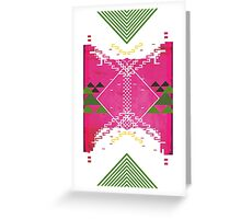 Abstract robotic explosion Greeting Card