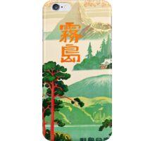 Japanese Mountains iPhone Case/Skin