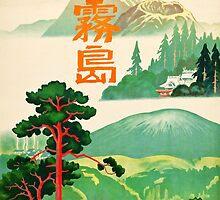 Japanese Mountains by Vintagee