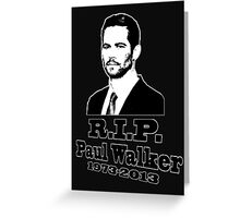 Pw RIP Greeting Card