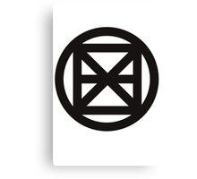 Exon Logo Canvas Print