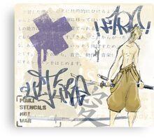 Broken Sword Canvas Print