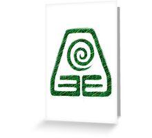 green earth nation symbol Greeting Card