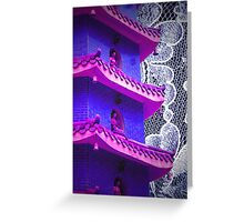 Lace Temple Greeting Card