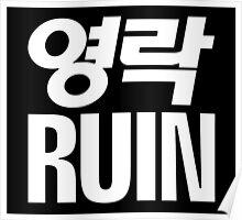 Elite Ruin Poster