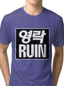 Elite Ruin Tri-blend T-Shirt