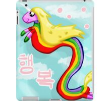 Rainicorns and Happiness iPad Case/Skin