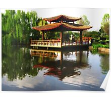 Japanese Gardens - Hunter Valley Poster