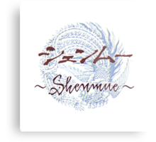 Shenmue  Metal Print
