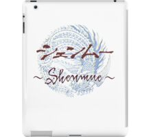 Shenmue  iPad Case/Skin