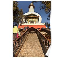 Beihai Park - 2 - All The Way To The Top © Poster