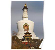 Beihai Park - 3 - The White Dagoba © Poster