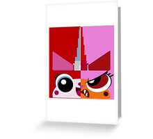 Dual Unikitty Greeting Card