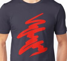 Scribble in Red Unisex T-Shirt
