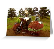 Wallace & Grommit living plant art  Greeting Card