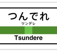 Tsundere Station • つんでれ駅 Sticker